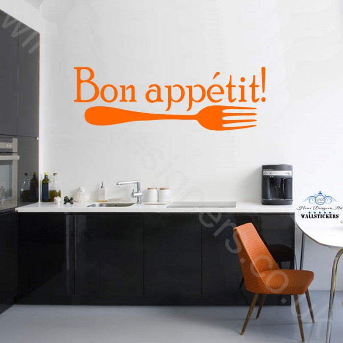 Bon appetit 60x30cm mural autocollant 28 images bon for Decor mural cuisine